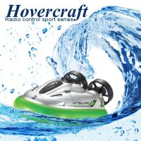 TRB030220 rc mini hovercraft