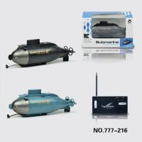 TRB030216 RC mini submarine