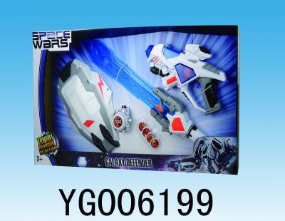 GO1406199 Hot sale kids toy ,space weapon set